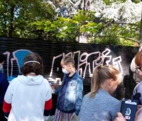 Les arts dans la ville